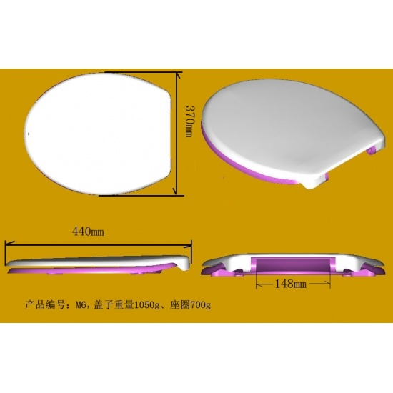 Uf Toilet Seat Cover Mould