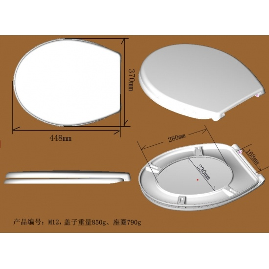 Urea Toilet Seat Cover Mould